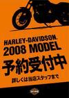 2008_yoyaku_icon