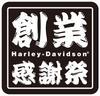 Logo_black_icon