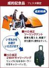Seiyakuhin_icon