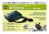 Etc02_icon