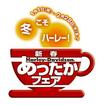 C12_logo_icon